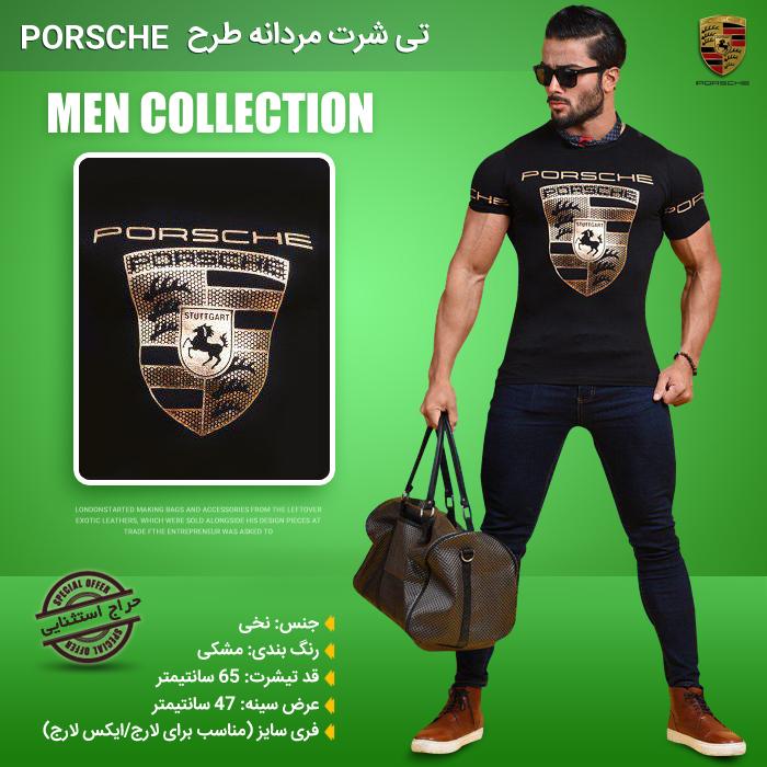 تی شرت مردانه طرح Porsche