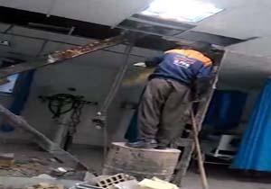 تعمیرات ساختمانی در بخش مراقبتهای ویژه بیمارستان!! + فیلم