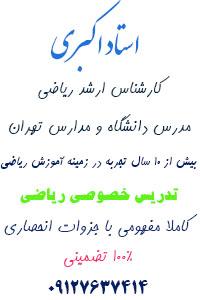 http://rozup.ir/view/2359482/3.jpg