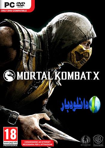 بازی Mortal Kombat X برای PC+دانلود