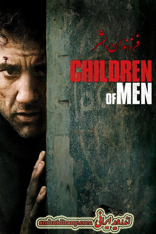 دانلود فیلم دوبله فارسی فرزندان بشر Children of Men 2006