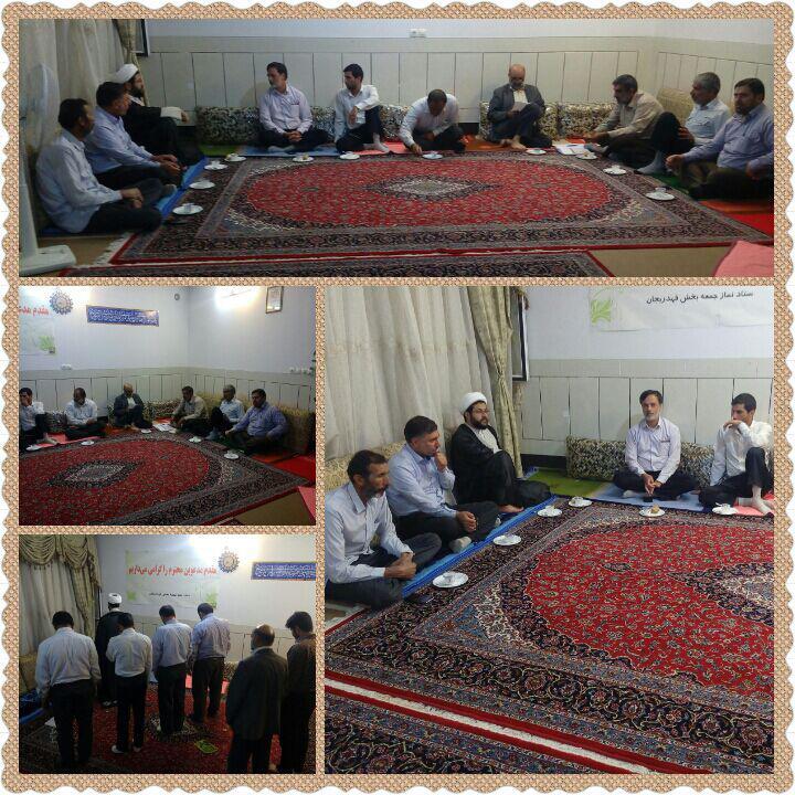 برگزاری جلسه ستاد نماز جمعه در دفتر امام جمعه شهر قهدریجان
