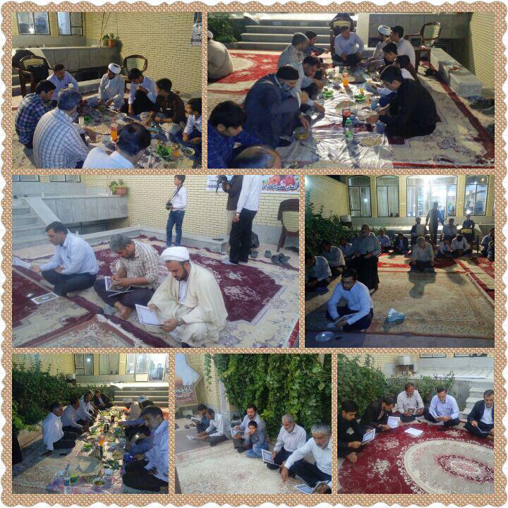 جلسه قرائت قران و مداحی در دفتر امام جمعه شهر قهدریجان