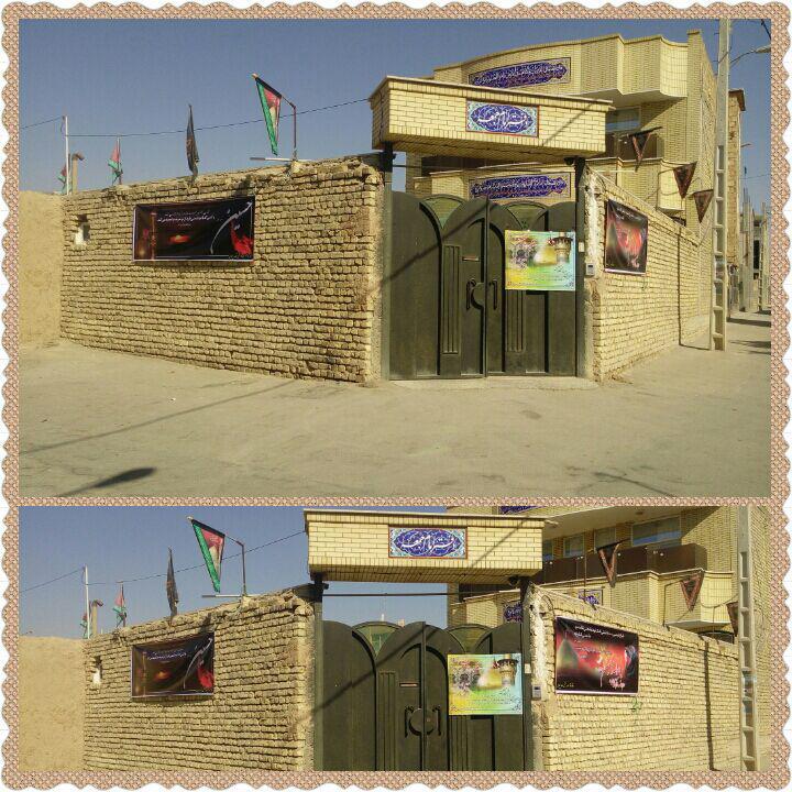 نصب بنر و سیاه پوش کردن دفتر امام جمعه شهر قهدریجان
