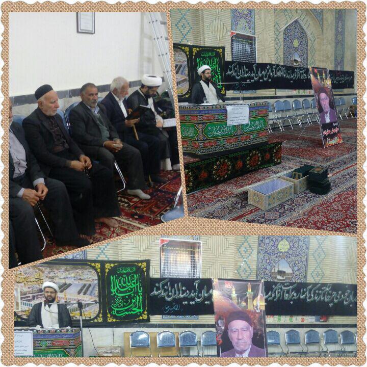 حضور امام جمعه محترم شهر قهدریجان در مراسم مرحوم جعفرزاده