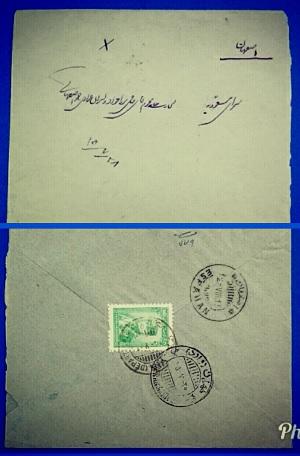 تاراج (3).jpg (300×456)