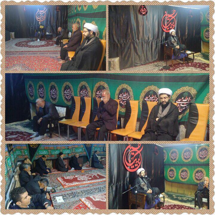 اولین روز سخنرانی امام جمعه محترم شهر قهدریجان در شهر گلدشت منزل اقای غلامی