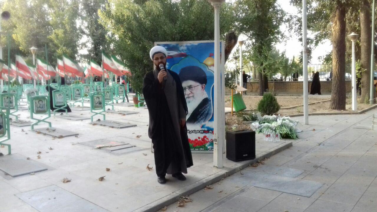 سخنرانی امام جمعه محترم شهر در مراسم غبار روبی گلزار شهدا
