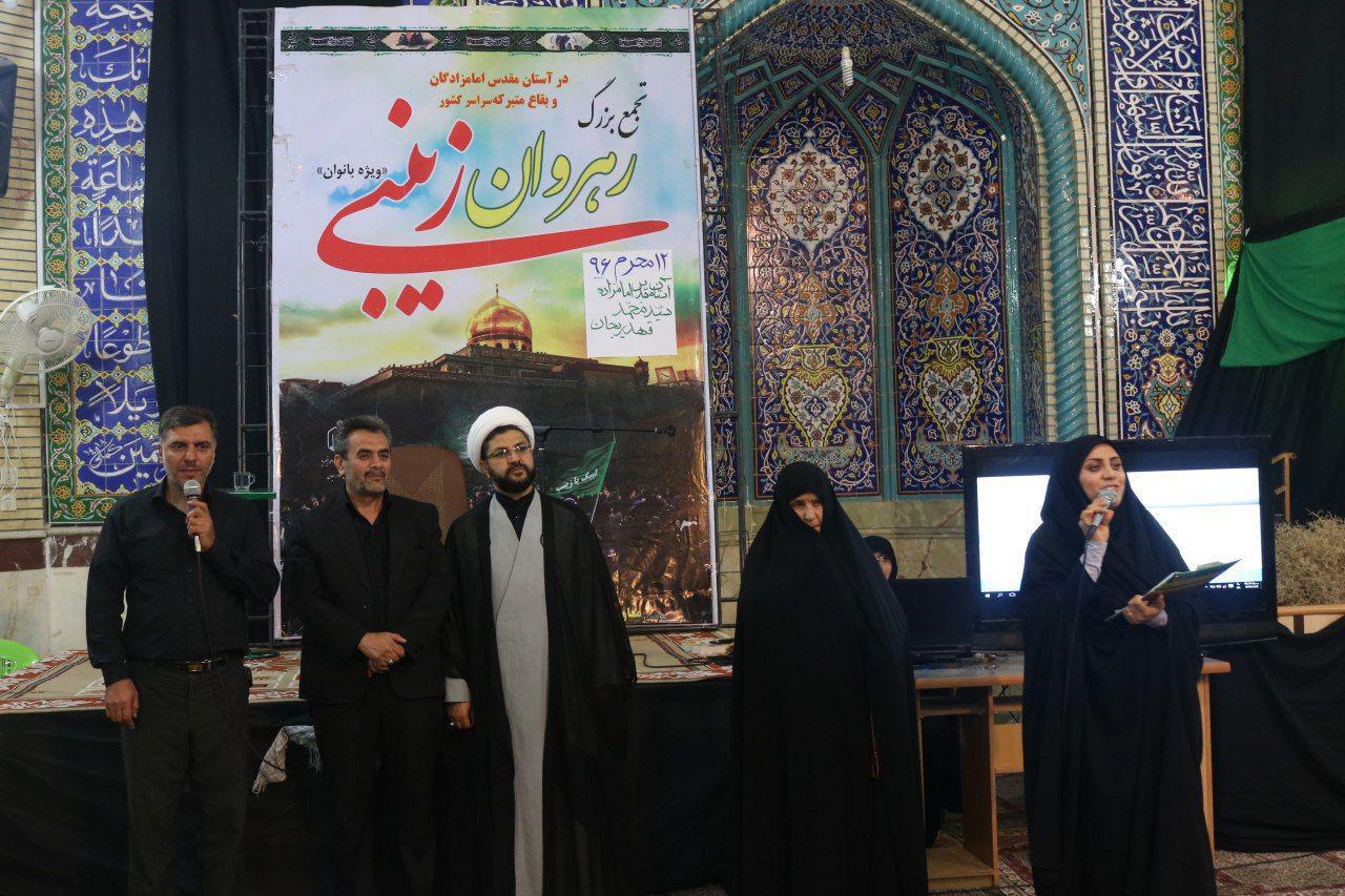 مایش  رهروان زینبی امامزاده سید محمد قهدریجان