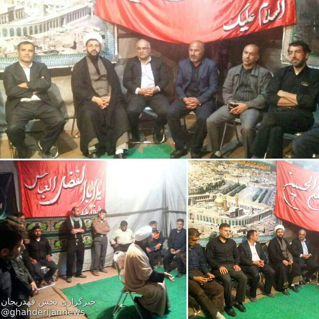 حضور تعدادی از مسئولین شهر و شهرستان در ستاد خدمت رسانی موکب شهر قهدریجان