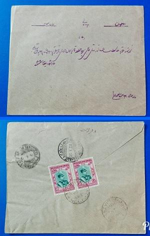 تاراجی (4).jpg (300×471)