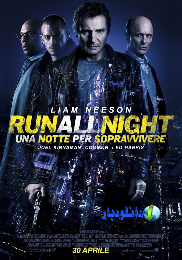فیلم Run All Night 2015-تمام شب را اجرا کن+دانلود