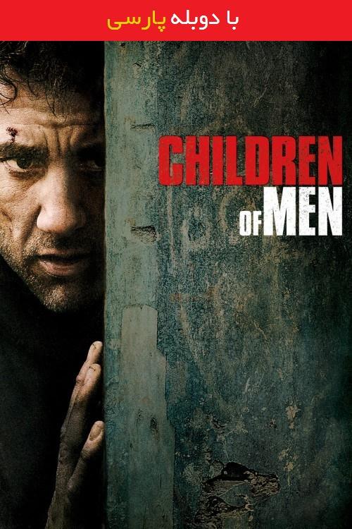 دانلود رایگان دوبله فارسی فیلم فرزندان بشر Children of Men 2006