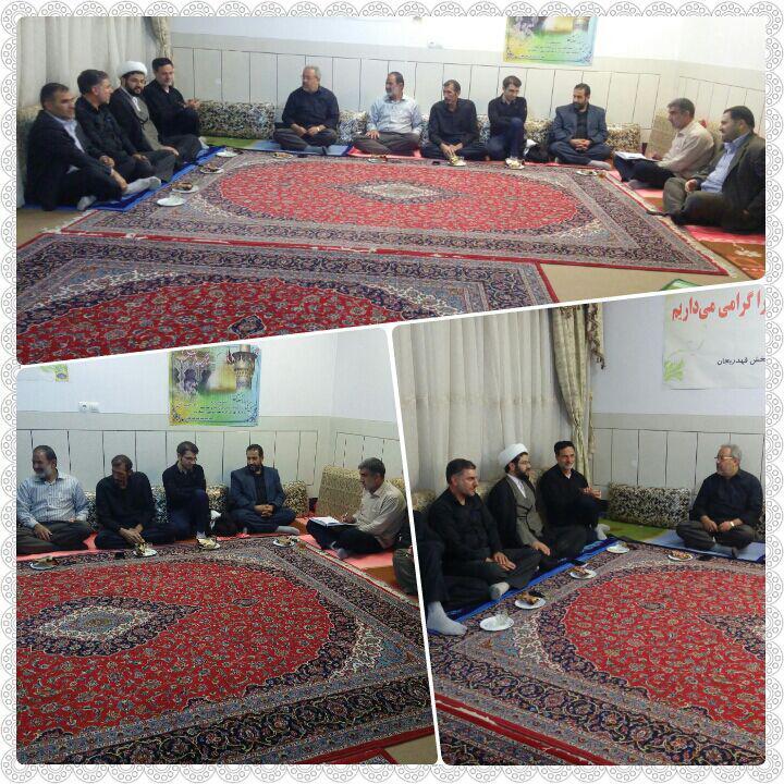 جلسه ستاد نماز جمعه شهر با حضور امام جمعه محترم شهر قهدریجان
