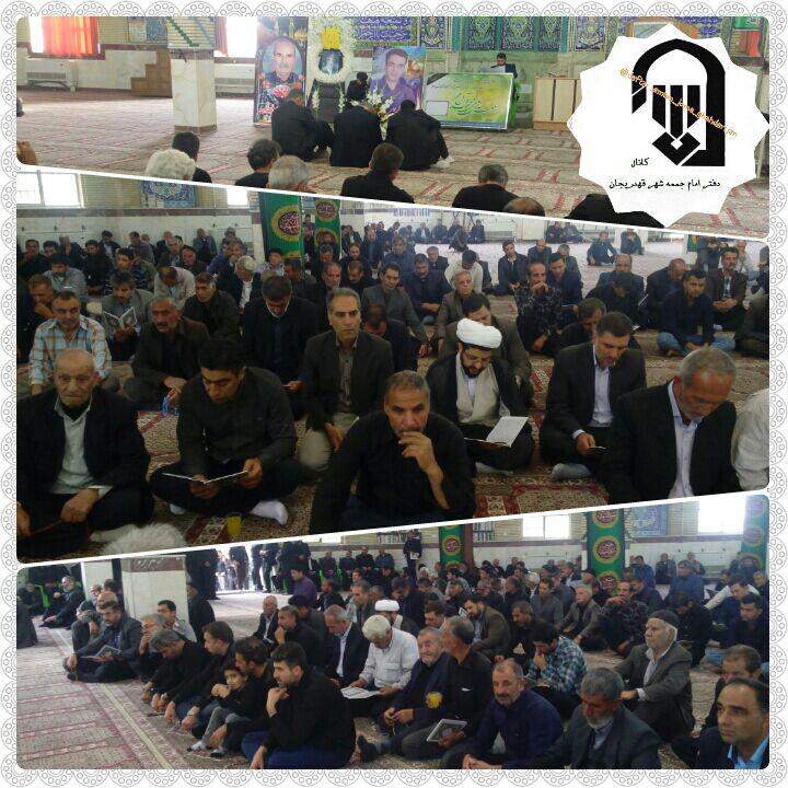 حضور امام جمعه محترم شهر قهدریجان در مراسم های سید محمد قهدریجان