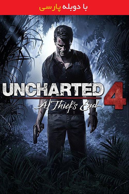 دانلود رایگان دوبله فارسی مستند ساخت بازی آنچارتد 4: عاقبت یک دزد Uncharted 4: A Thief's End 2016