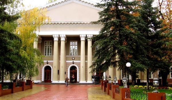 دانشگاه پزشکی کریمه اوکراین