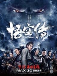 دانلود فیلم Wu Kong 2017 با لینک مستقیم