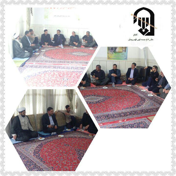 حضور اعضای ستاد نماز جمعه در دفتر برای دیدار با امام جمعه شهر قهدریجان و ارائه گزارش از شهر