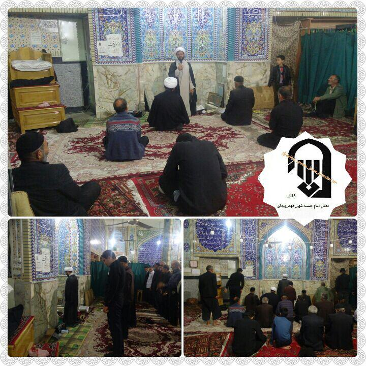 اقامه نماز جماعت و سخنرانی امام جمعه محترم شهر در مسجد النبی