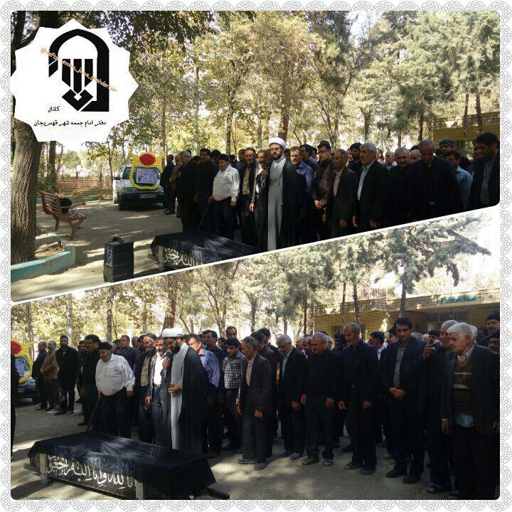 خواندن نماز میت برای مادر شهید حاجیه خانم یادگاری توسط امام جمعه محترم شهر قهدریجان