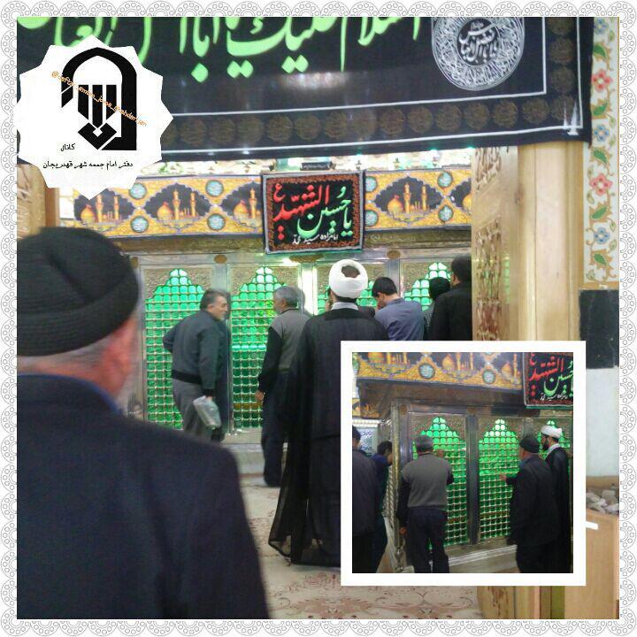زیارت امامزاده سید محمد قهدریجان توسط امام جمعه محترم شهر قهدریجان