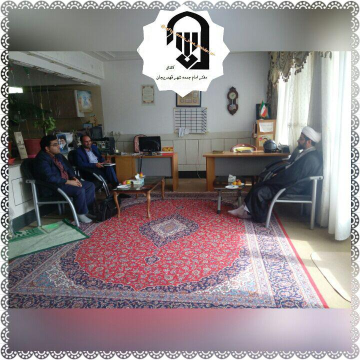 جلسه امام جمعه محترم شهر قهدریجان با ریاست اداره ثبت احوال در دفتر امام جمعه