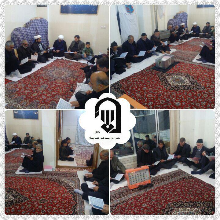 حضور امام جمعه محترم شهر قهدریجان در مراسم شب اربعین منزل اقای موذنی