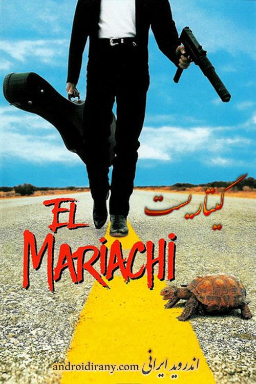 دانلود فیلم دوبله فارسی گیتاریست El mariachi 1992