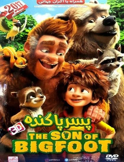 دانلود انیمیشن پسر پاگنده The Son of Bigfoot 2017 دوبله فارسی