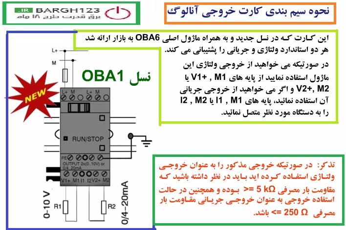 آموزش سخت افزار لوگو جلسه26
