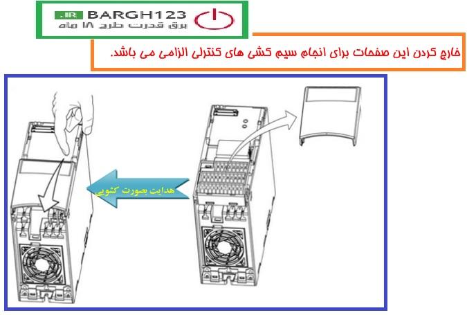 آموزش سخت افزار درایوجلسه13