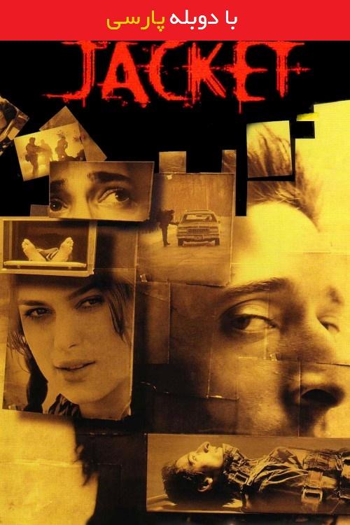 دانلود رایگان دوبله فارسی فیلم جلیقه The Jacket 2005