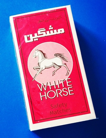 اسبها (1).jpg (350×455)
