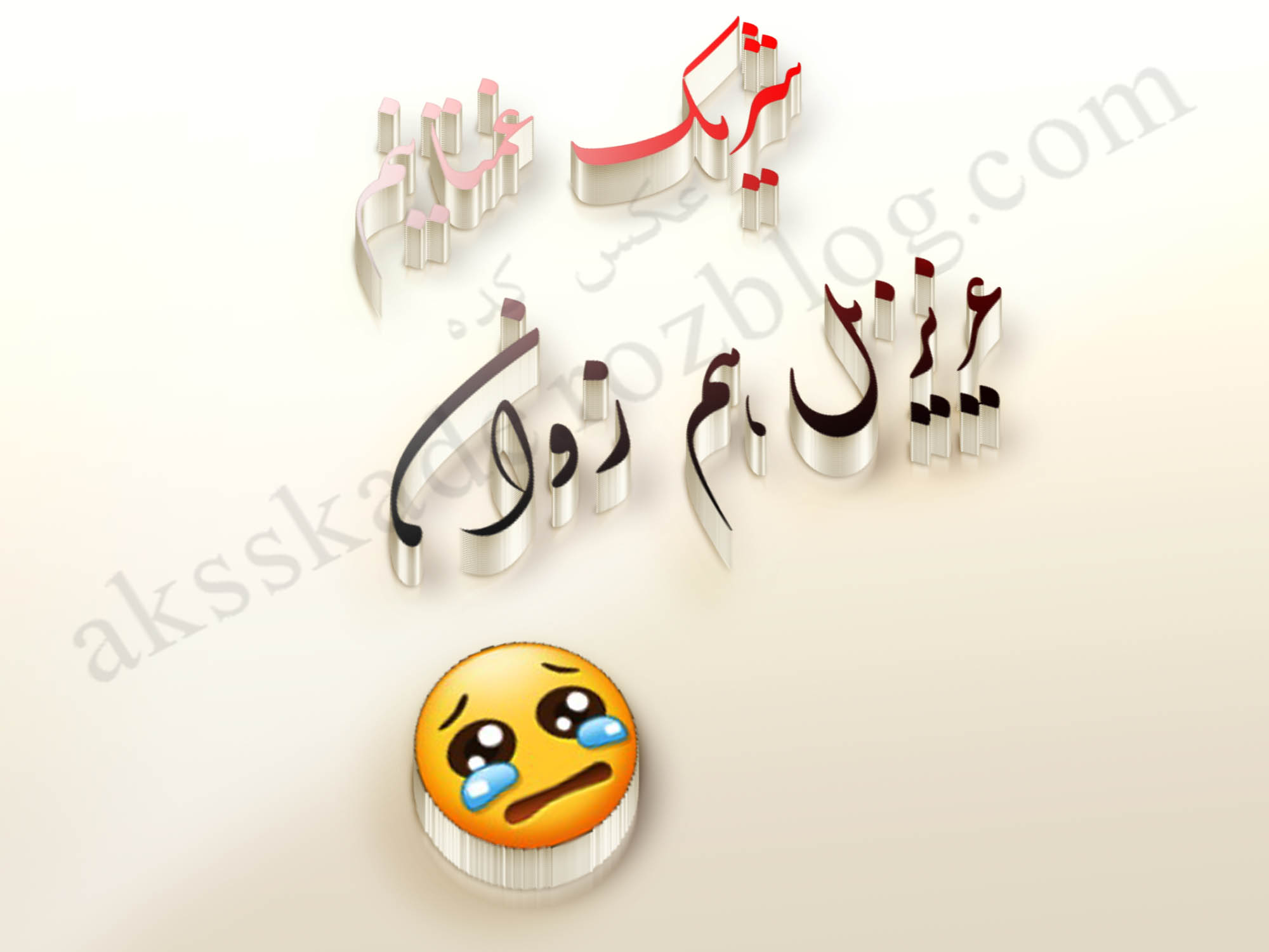 عکس پروفایل تسلیت کرمانشاه