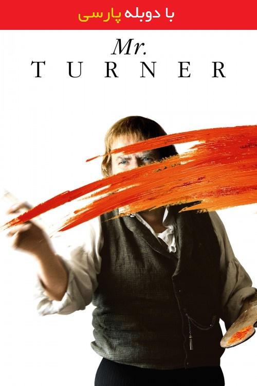 دانلود رایگان دوبله فارسی فیلم آقای ترنر Mr. Turner 2014