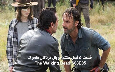 دانلود قسمت پنجم فصل 8 سریال مردگان متحرک The Walking Dead