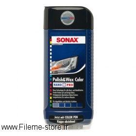 پوليش خشگير آلماني SONAX ( مخصوص خودروهاي آبي )