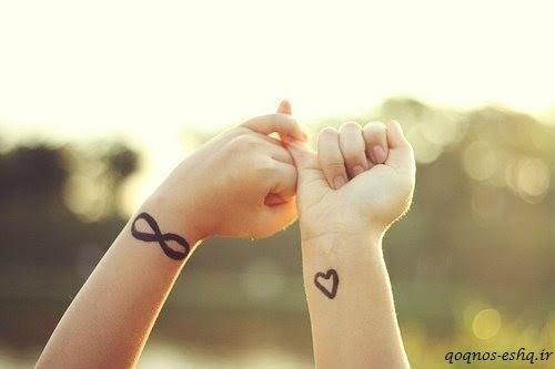قول عاشقانه♥