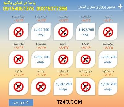 خرید اینترنتی بلیط هواپیما تهران لندن 09154057376