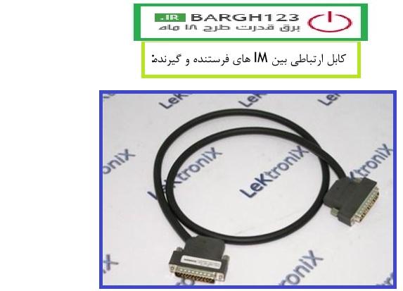 آموزش سخت افزار plc جلسه33