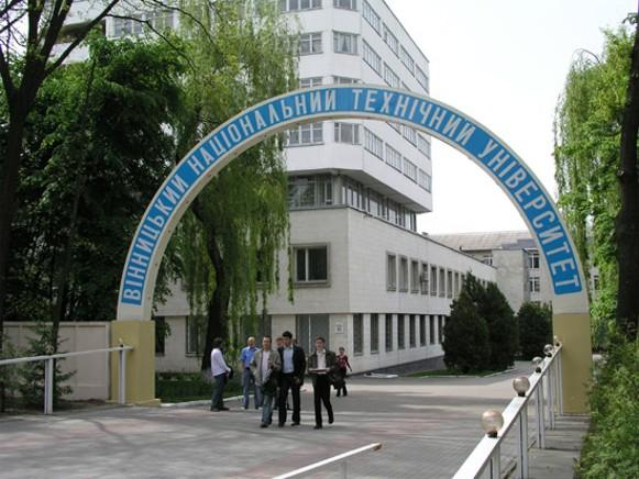 دانشگاه مهندسی وینیتسیا اوکراین