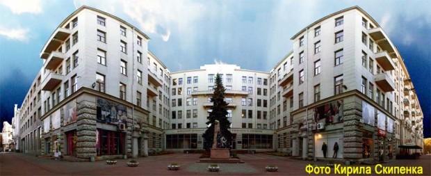 دانشگاه معماری وساختمان خارکف اوکراین