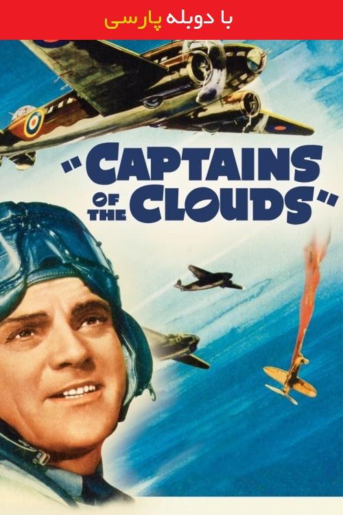 دانلود رایگان دوبله فارسی فیلم فرمانده ابرها Captains of the Clouds 1942