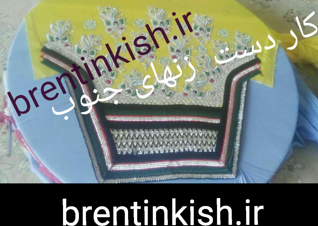 000000101    تصاویر هنر دست زنهای جنوب  / درود بر زنهای جنوب ایران / شهرک برنطین
