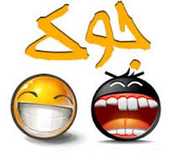 جوک های خنده دار خیلی جدید ابان 96