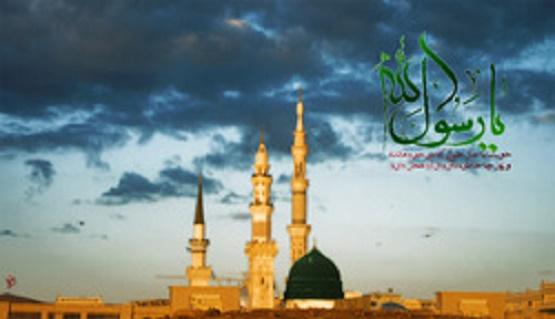 پیامبر اسلام (ص) شهید شدند یا وفات کردند؟