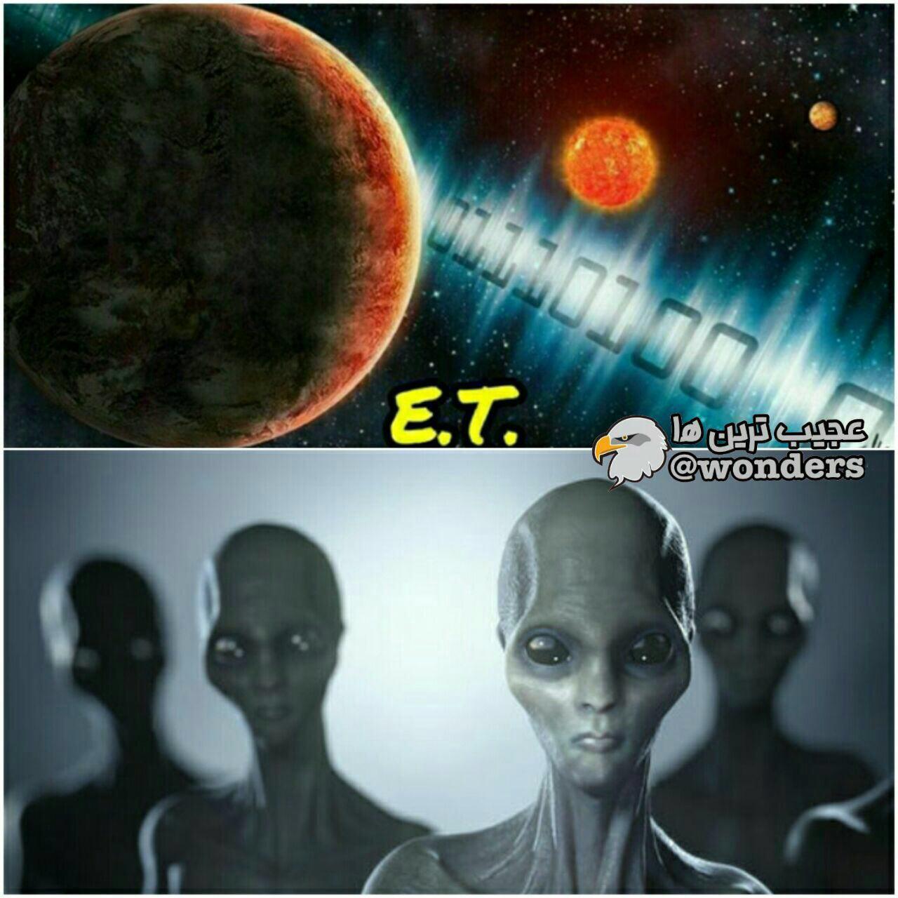 فرستادن پیام برای موجودات فضایی