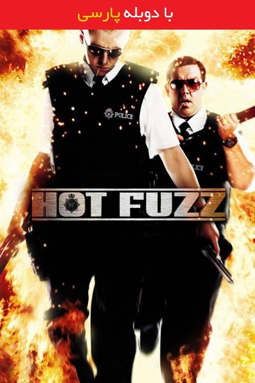 دانلود رایگان دوبله فارسی فیلم نیروی جوانی Hot Fuzz 2007