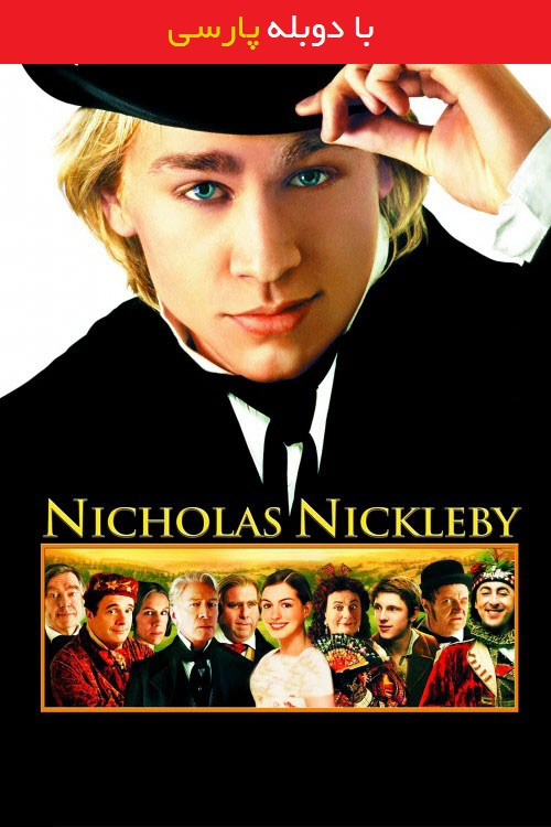 دانلود رایگان دوبله فارسی فیلم نیکلاس نیکلبی Nicholas Nickleby 2002